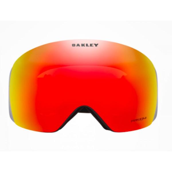 Lyžařské brýle Oakley FD XL HEATHERED